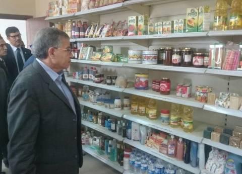 وزير التموين يتفقد مجمع استهلاكي النزهة الجديدة ويطالب بزيادة السلع المعروضة