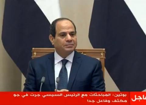 الصالة الرئاسية بمطار القاهرة تفتح أبوابها استعدادا لاستقبال السيسي