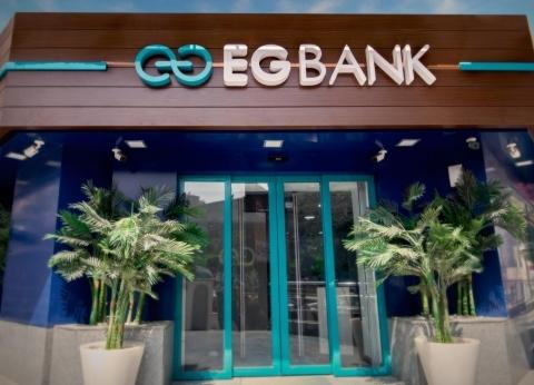 البنك المصري الخليجي يعلن وظائف شاغرة لحديثي التخرج