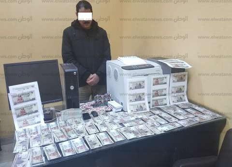القبض عل مهندس وبحيازته 66 ألف جنيه مزورة قبل ترويجها بين المواطنين بالمنوفية