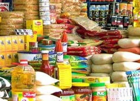 ضبط سلع غذائية منتهية الصلاحية بحملة تموينية في كفر الشيخ