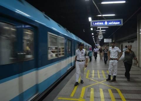 ضبط 21 قضية سرقة في حملة بمحطات المترو والقطارات