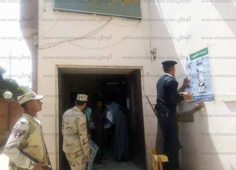 الجيش والشرطة يؤمِّنان لجان البدرشين تزامنا مع الانتخابات الرئاسية