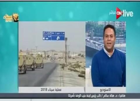 نائب رئيس لجنة حزب الوفد بأمريكا: الإعلام الغربي لا ينقل الأحداث