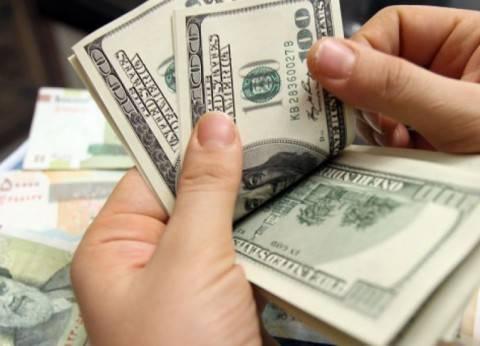 أسعار العملات اليوم الأحد 2/9/2018.. الدولار بـ17.88 جنيه