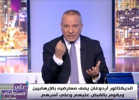 """أحمد موسى: """"كل رؤساء هيئة السكك الحديدية مسؤولين عن حادث محطة مصر"""""""