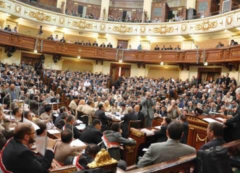 برلمانية تحشد النواب لتمرير قانون الحافز الرياضي والتعليمي