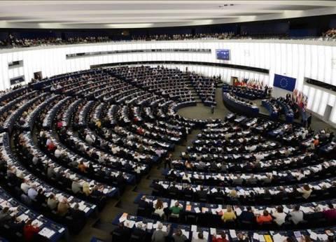 الاتحاد الأوروبي: مضاعفة حجم التجارة الثنائية مع مصر لتصل 20 مليار دولار