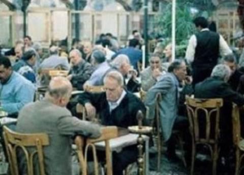 صاحب مقهى بالغردقة: مشروبات مجانية خلال مشاهدة مباراة اليونان للناخبين