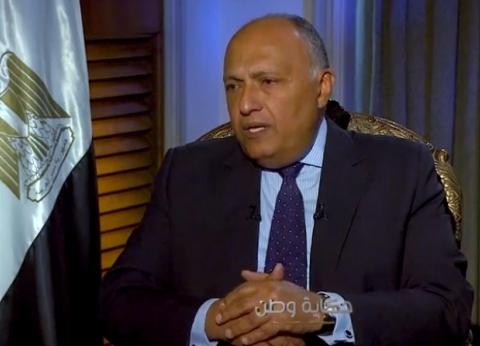 """كلمة وزير الخارجية أمام اجتماع مراسم تسلم فلسطين رئاسة """"مجموعة الـ77"""""""