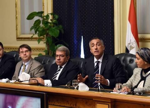 """غدا.. """"النقد الدولي"""" يُفرج عن وثائق قرض الـ12 مليار دولار لمصر"""