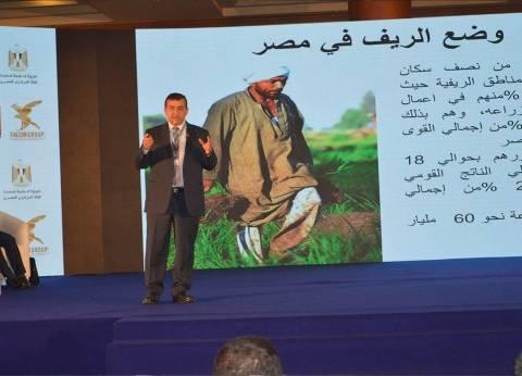 """مشارك بـ""""مصر تستطيع"""" يتبنى 5 طلاب ويتولى نفقاتهم لتنمية الريف المصري"""