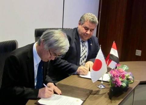 اتفاقية تعاون علمي بين جامعة بنها واليابان في مجال علوم الفضاء