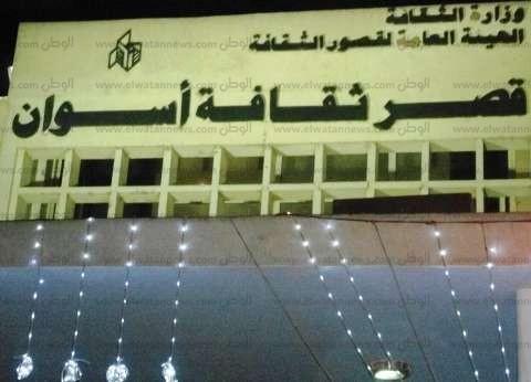 قصر ثقافة أسوان يحتفل بالذكرى الأولى لافتتاح قناة السويس الجديدة