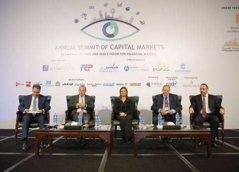 """قمة أسواق المال تناقش إصلاحات الحكومة لتحسين """"بيئة الأعمال"""""""