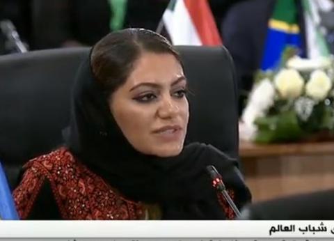 """ممثلة الإمارات تطالب بإنشاء مجلس شبابي """"عربي- إفريقي"""""""