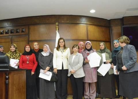 وزيرة التخطيط تكرم 10 أمهات مثاليات من العاملات بالوزارة