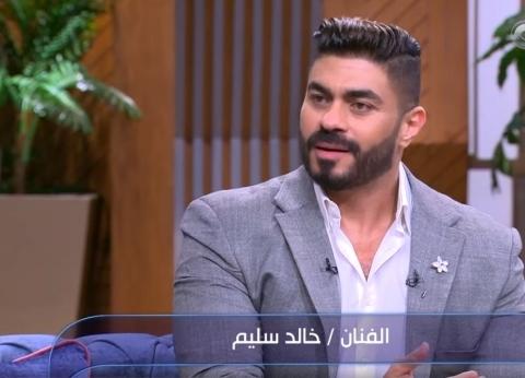 آخرهم خالد سليم.. فنانون عانوا من إصابات في الأحبال الصوتية