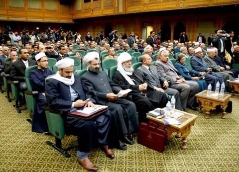"""""""الوطن"""" تنشر نص توصيات مؤتمر الأزهر الدولي حول تجديد الخطاب الديني"""