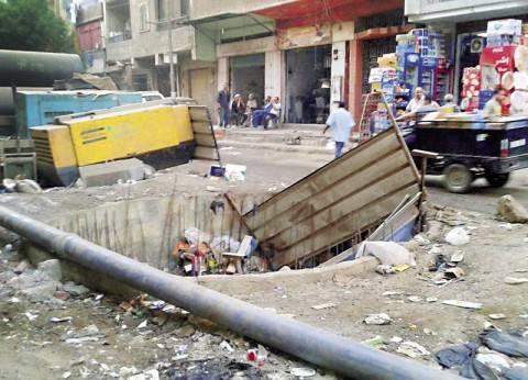 مشروع الصرف الصحى فى إمبابة «بيارة مفتوحة»
