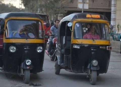 """حجز 22 """"توك توك"""" و12 دراجات نارية في حملة مرورية بالقاهرة"""