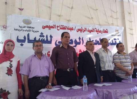 """انطلاق فعاليات منتدى الحوار الوطني للشباب بـ""""شباب الهياتم"""" في المحلة"""
