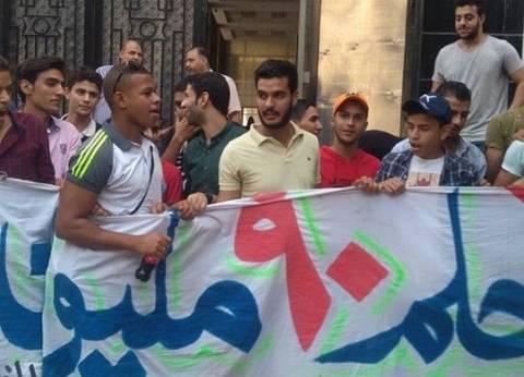 بالصور| جمعية شبابية تقدم 500 تذكرة مجانية لحضور مبارة مصر والكونغو