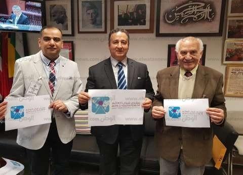 شخصيات دولية: «منتدى الشباب» برلمان عالمى لمناقشة القضايا المُلحّة