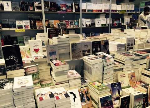 """تعرف على إصدارات وأسعار """"التاريخ"""" بـ""""قومي الترجمة"""" في معرض الكتاب"""