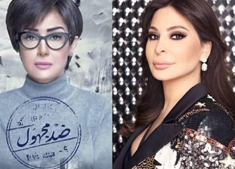 بلاي ليست| أغاني تترات مسلسلات رمضان 2018
