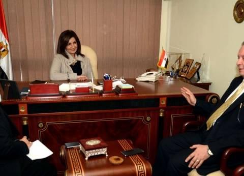 """وزيرة الهجرة تستقبل رئيس الريف المصري لمتابعة نتائج وتوصيات """"مصر تستطيع"""""""
