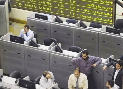 النصر لتصنيع الحاصلات الزراعيةتقر عقد تسوية مع بنك الإسكندرية