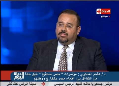 هشام العسكري: مصر لديها نية للتعامل مع المتغيرات المناخية