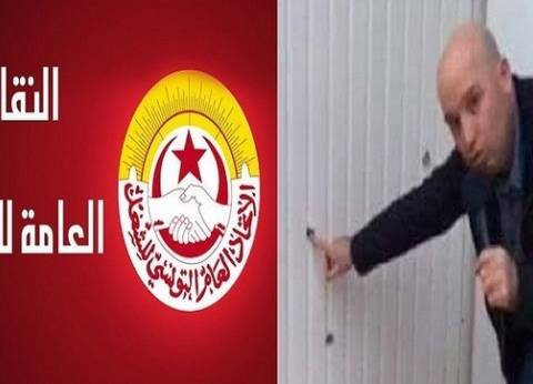 """نقابة الإعلام التونسية: وجود موفد قناة إسرائيلية في بلادنا """"وصمة عار"""""""