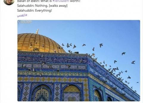 عندما كتب الشعراء عن القدس: يا جميلة تلتف بالسواد.. غدا سيزهر الليمون