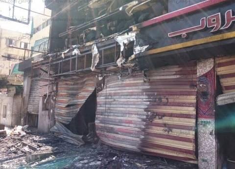 حريق يلتهم محلات تابعة للإصلاح الزراعي في الدقهلية