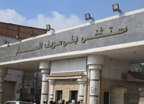 بريد الوطن| «التأمين الصحى» ترد على «ضبط لحوم فاسدة بمستشفى بنى سويف»
