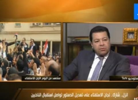 مستشار رئيس المصريين الأحرار: مصر تعيش يوما تاريخيا