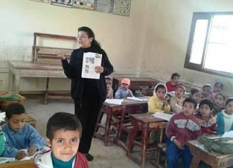 قافلة تعليمية تستهدف 14 مدرسة بسوهاج