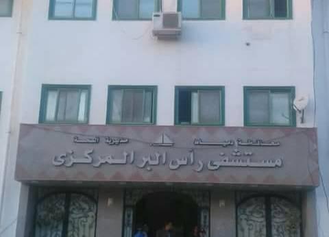 رأس البر تعلن رفع درجة الاستعداد القصوى بالمستشفى العام في شم النسيم