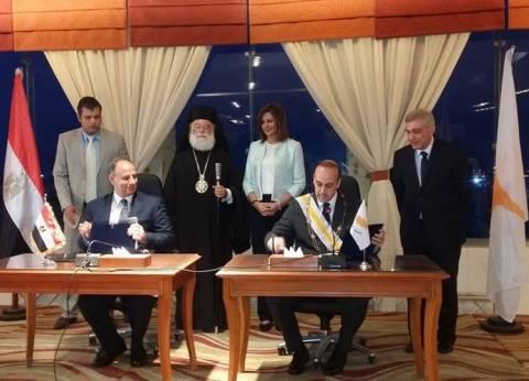 """وزيرة الهجرة: 200 عضو من الجالية اليونانية والقبرصية في """"إحياء الجذور"""""""