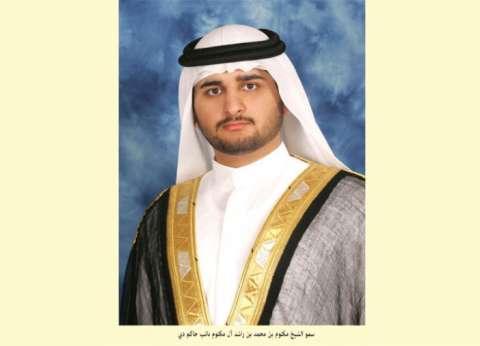 إمارة دبي تحصل على تمويل لإنشاء محطة كهرباء بقدرة 2400 ميجاوات