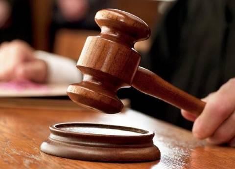 """النيابة العامة تتلو أمر الإحالة في قضية """"تجارة الأعضاء البشرية"""""""