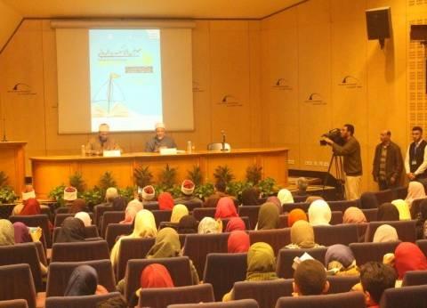 البحوث الإسلامية: الشباب أكثر الفئات استهدافا من قبل التيارات المتطرفة