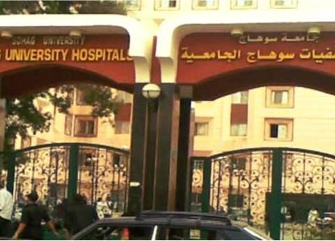 جامعة سوهاج توافق على إنشاء وحدة الصيدلة الإكلينيكية بالمستشفى الجامعي