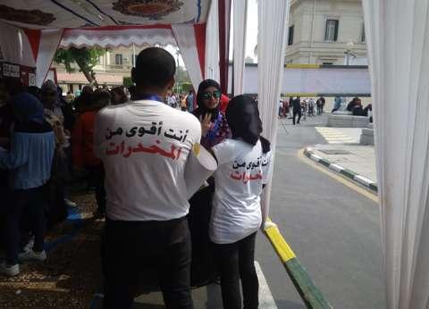 حملة لتوعية طلاب جامعة القاهرة من خطورة المخدرات