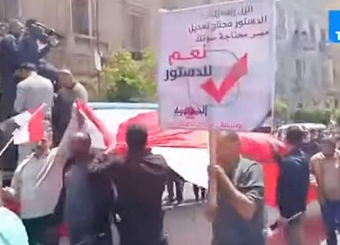بالفيديو| مسيرة للمواطنين في شارع رمسيس لتأييد التعديلات الدستورية