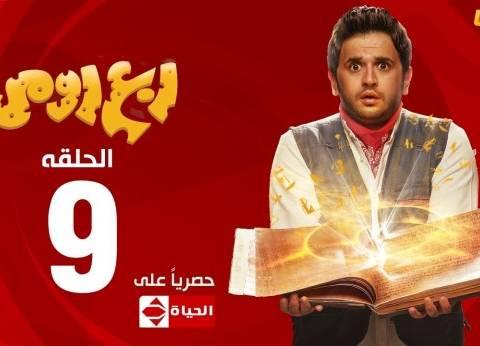 «ربع رومى» يُشعل غضب اليمنيين: نحب الدراما المصرية لكن لا نقبل السخرية