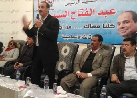 """""""كلنا معاك من أجل مصر"""": """"ندعم السيسي لإن إنجازاته تتخطى الحصر"""""""