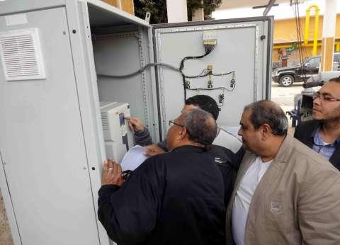 «الألمانية للتعاون الدولي» تمول مشروع ترشيد الطاقة في «مياه سوهاج»